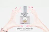 China hot sell nail art soak off uv gels polish #30127-015W