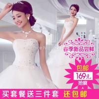 2014 latest wedding dress