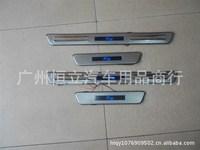Kia K2 special welcome pedal steel door sill threshold of K2