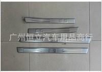 Chery E5 E 5 threshold of welcome pedal steel pedals threshold of E5