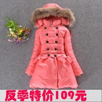 Anti season children down jacket boys and girls wear down jacket  genuine child female genuine wear down jacket