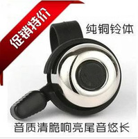 Bicycle bell bicycle copper bell folding bike horn mountain bike bell bicycle accessories