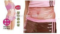 BURN CELLULITE FAT SAUNA WAIST SLIMMING BELT BODY WRAP FAST WEIGHT LOSS 100pcs