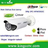 Dahua hotselling 5Megapixel Full HD Network IR-Bullet mini bullet ip camera IPC-HFW5502C