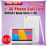 Cube U51GT talk 7x quad core Tablet PC 7 inch Phone Call MTK8382 1.3GHz 1GB RAM 8GB WCDMA GPS Bluetooth FM
