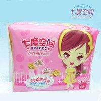 Daily slim girl cotton napkin QSC6110 10pieces