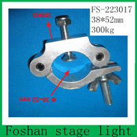 Factotry outlet(retail)! Free shipping,High quality stage light clamp, stage clamp for stage moving head light