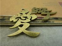 20pcs 30*30mm bronze chinese love antique charms bracelet necklace pendants diy decorations cabochons jewelry accessories