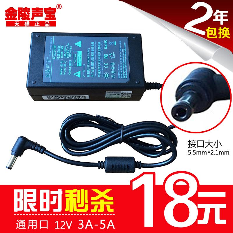 Nanking sanpo lcd monitor power supply ac dc adapter 12v5a 12v3a 12v4a 5.5 2.1mm(China (Mainland))