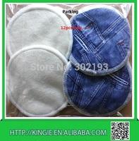 300pcs/lot jean color round shape high absorb waterproof nursing pad.