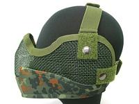 Stalker Type Half Face Metal Mesh Raider Mask Ver. 2 German Camo gas mask