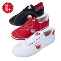 Tai chi shoes martial arts shoes magnitudes shoes rgxzr kilen , canvas shoes