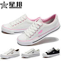 Lovers design white canvas shoes female casual shoes low platform sneakers shoes women's shoes skateboarding shoes