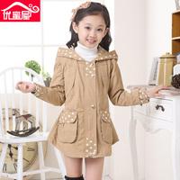 Female child autumn little girl medium-long 2014 trench fashion with a hood outerwear female big boy jacket