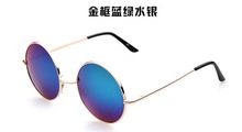 Free Shipping New arrive Gold Frame Gold Colour Mirror Round Sunglasses Prince Sunglasses Harry Potter Sunglasses