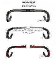Full carbon fiber road bike handlebar carbon Fiber handlebar bend the carbon fiber bicycle handlebar