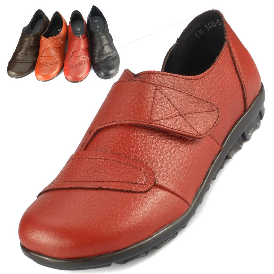 Plana casuais couro genuíno couro de Mulheres de 40 a sapatos materna mais sapatos femininos tamanho idosos - 43 sapatos único frete grátis(China (Mainland))