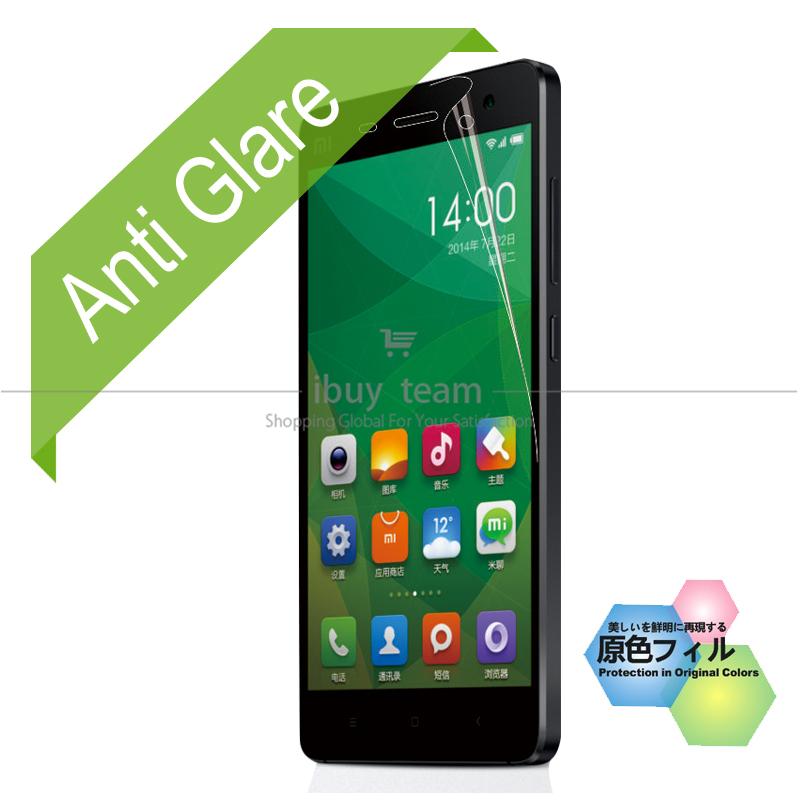 5x High Quality Original Xiaomi Anti Glare Matte Screen Protector For Xiaomi M4 Screen Protector Guard Film Cover Skin(China (Mainland))