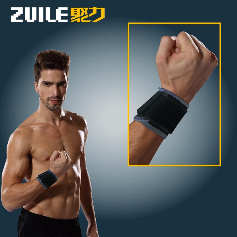 10PC adjustable Neoprene wristband sweatband wrist support wrist protector ZUILE ZL-9204(China (Mainland))