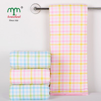 2014 New 1PC Gauze bath towel 65*130cm Cotton Towels bathroom terry bath towels beach towels toalha Maomaoyu Brand