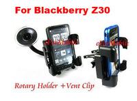 Rotating Mobile Phone Holder Cell Phone Holder Window Suction Holder  +Vent clip For Blackberry Z30