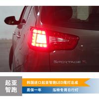 rear light refires after led rear light photoconductivity led rear light original rear light assembly bit