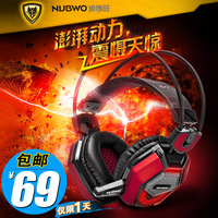 Nubwo no-5000 game earphones computer headset usb luminous belt voice