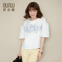 2014 summer fashion embroidery t-shirt female star style high quality fabric