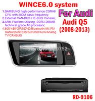 free shipping WINCE6.0 system 7'' hd car dvd radio gps navigation for audi Q5 Bluetooth TV IPOD SD/USB