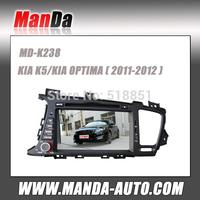 2 Din Car radio KIA K5 KIA OPTIMA  2011 2012  Navigation system In Car Entertainment With Radio Mp3 Ipod BT cd dvd All Function