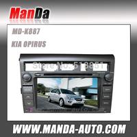 2 Din Car audio radio for KIA OPIRUS gps Navigation system In Car Entertainment Radio Mp3 Ipod BT cd dvd All Function