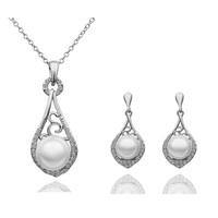 Fashion Platinum plating Luxury elegant pearl cutout Pipa pendant necklace/earrings cuicanduomu - elegant women Jewelry set