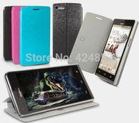 Ultra Slim Folio PU Leather Flip Case Cover For Huawei G535-L11