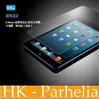 0.4mm Ultra Thin 9H Tempered Glass For Ipad Mini iPad Mini 2 Screen Protector  Anti Shatter Film Free Shipping UTGIPM03
