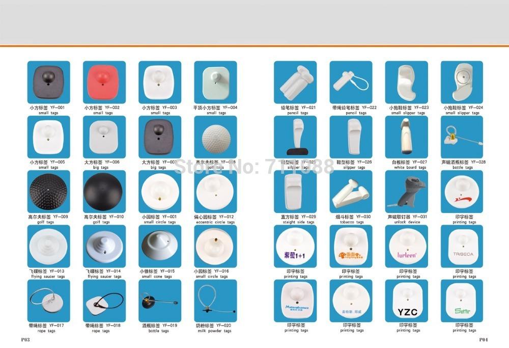 lt-es-yf002 eas системы каталог