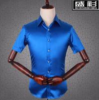 Hot Saling Men's Shiny Silk Shirt Fashion Emcee Short Sleeve Shirts Free Shipping 14 Colors Can Choose S,M,L,XL,XXL