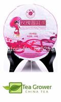 Promotion!! Top grade 100g herbal tea rose Pu'er Tea tea ripe tea Health slimming products free shipping CS-37
