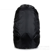 G12 2014 new rain cover bag travel waterproof cover climbing tools 35L Portable Backpack Travel Accessories Dust against
