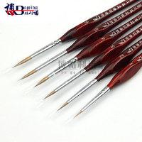 Bergino Wolf Red Rod Hook Line Pen Drawing Pen Water Chalk Art Watercolor Pen Paint Brush Art Supplies Student Stationery