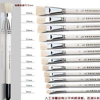 Wool White Rod Flat Head Gouache Paint Brush Set watercolor Painting Brush Art Pen /A set of 12 Art Supplies