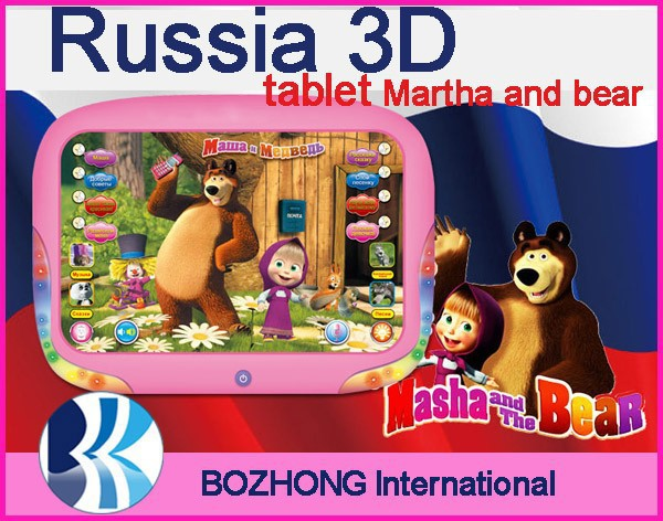 New 3D Russian Language Musical Masha and Bear toys Learning Baby Electronic Interactive Toys for Kids and Children Free Ship(China (Mainland))