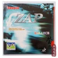 Free shipping Yasaka zap ZAP BALANCE Internal energy comprehensive model type Table Tennis Rubber with Japan sponge