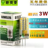 Norseman led lighting beads g4 energy-saving light beads low voltage 12v m bubble lamp