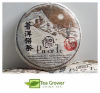 Best Sellers! 2006's  Menghai trees Pu'er 100g ripe Pu'er tea cake health diet puer tea  Free shipping CS-40