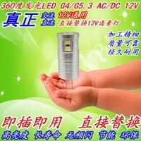 Led g4 12v g4 led crystal lamp light beads led 12v g4 g5.3 light emitting led lighting