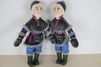 Wholesale 10pcs.50CM Frozen Kristoff plush doll,Plush Stuffed Dolls,Classic Toys,Kids Gifts,EMS Free Shipping