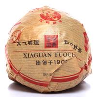 100g puer tea raw sheng 2014 years chinese yunnan pu erh tea health care tuocha premium the tops wholesale freeshipping AAAAA