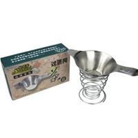 pu er tea set colander tools filter puer the teas teaset chinese yunnan