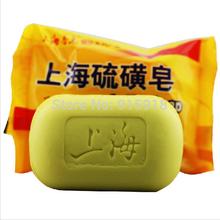 Shanghai Sulfur Soap For 4 Skin Conditions Acne Psoriasis Seborrheic Eczema Antifungal 85g Cheapest Free Shipping(China (Mainland))