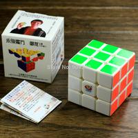 New Yongjun MoYu Yulong White 3x3 Magic Cube 3x3x3 Speed Magic Cube 5.7cm YULONG Twist Puzzle Educational Toy Children Gift Toys